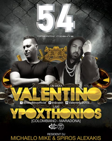 artists_dj_valentino_ypoxhtonios-54dreamynights.com