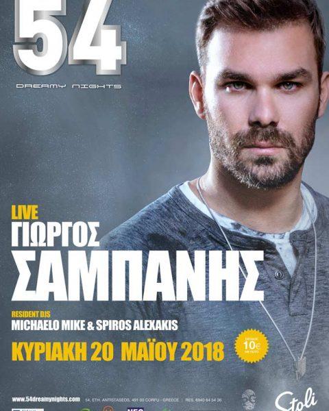 54dreamynights-club-corfu-events-20-05-18-giorgos-sampanis-live