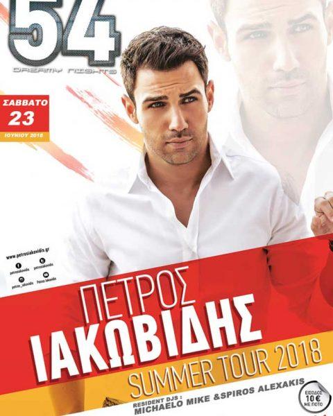 54dreamynights-club-corfu-events-230618-iakovidis-live