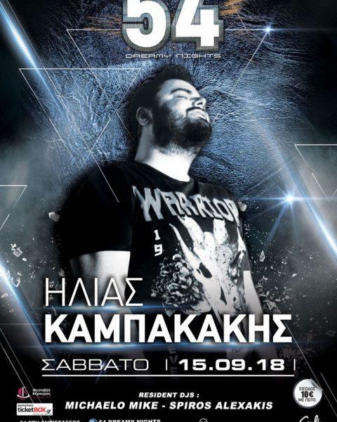 54dreamynights-club-corfu-events-150918-ilias-kampakakis-live