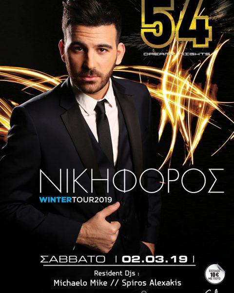 54dreamynights-club-corfu-events-020319-nikiforos-live