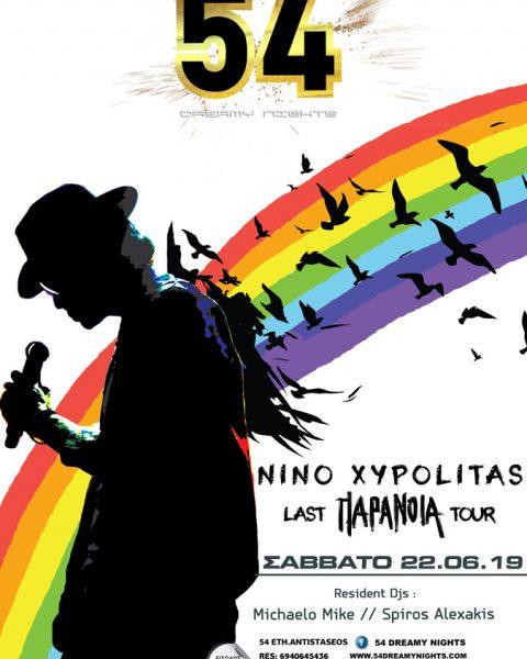 54dreamynights-club-corfu-events-220619-nino-xypolitas-live