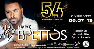 54dreamynights-club-corfu-events-060719-ilias-vrettos-live-landscape